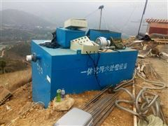 小型养殖污水处理升级设备