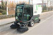 福航电动扫地机环卫清洁好帮手