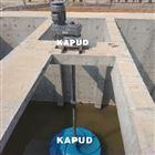 GDJ立轴式涡轮搅拌器 反硝化双曲面搅拌机