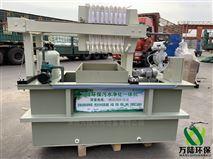 芜湖市化工污水油墨净化一体机