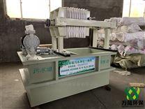 包装污水油墨处理设备