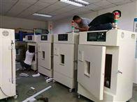 工业干燥烤箱型号/技术规格