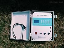 LB-ZXF在線式粉塵檢測儀-微電腦激光粉塵儀
