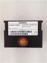 德国SIEMENS西门子控制器LOA24.171