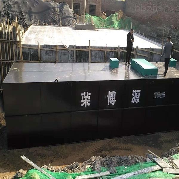 城镇地埋式生活污水处理设备安装使用维护