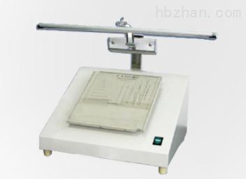 纸张尘埃度测定仪