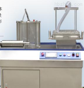 IMT-CP03A 方型抄片机(非干燥水循环)