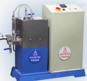 调频振动筛浆机