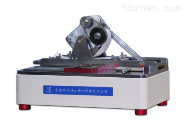 纸张油墨吸收性测试仪