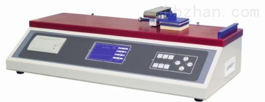 HK-MC01纸张摩擦系数测试仪