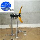 工业污水氧化沟低速潜水推流器