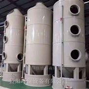 江苏扬州-喷漆废气处理设备
