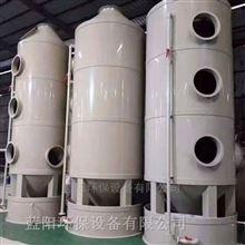 江苏废气处理喷漆涂装喷淋塔+活性炭设备