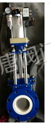 气动陶瓷刀闸阀PZ