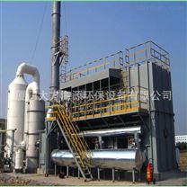 厦门化工烟尘酸雾处理设备供应滤筒除尘器
