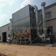 厦门供应建筑材料厂车间除尘设备布袋除尘器