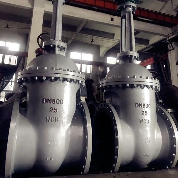电动低压闸阀Z941H-25 DN800