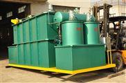 大型化工污水处理设备气浮沉淀过滤一体机