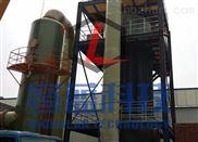 工业高压静电除尘器不锈钢阴极线砖瓦窑除尘