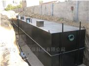 处理农村生活污水设备
