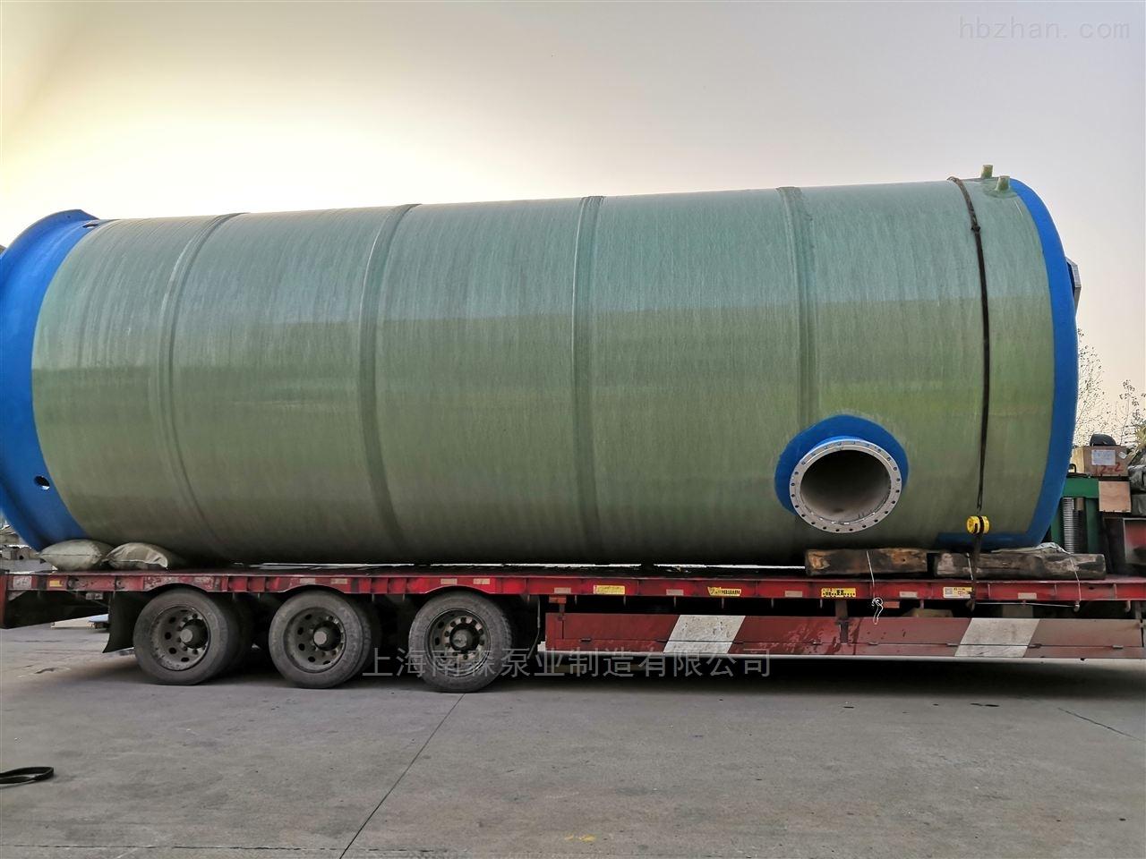 3.8米一体化预制泵站