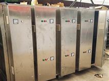 UV光解廢氣淨化器