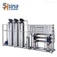 清洗机配套反渗透纯水系统