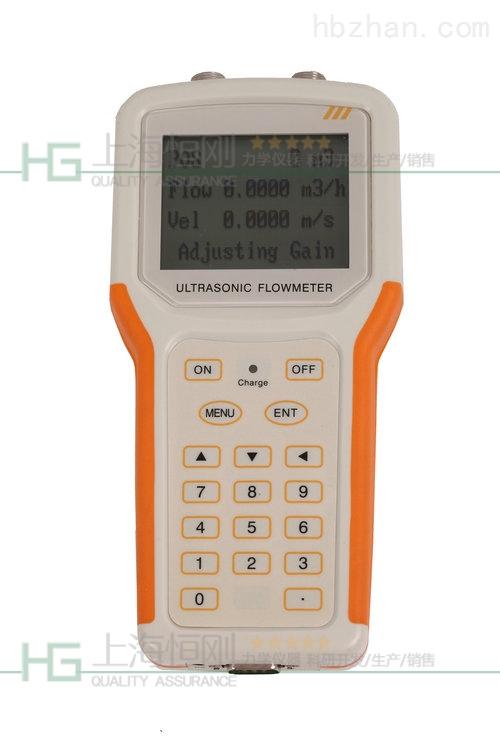 手持便携式超声波流量计