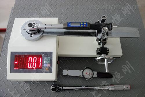 30-300N.m扭矩扳手检定仪计量检测专用