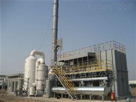化工厂有机废气喷淋塔除雾+活性炭催化燃烧