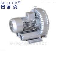 XGB-111.1KW负压旋涡气泵