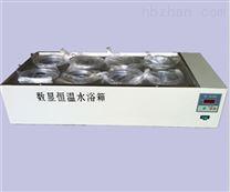 八孔數顯恒溫水浴鍋