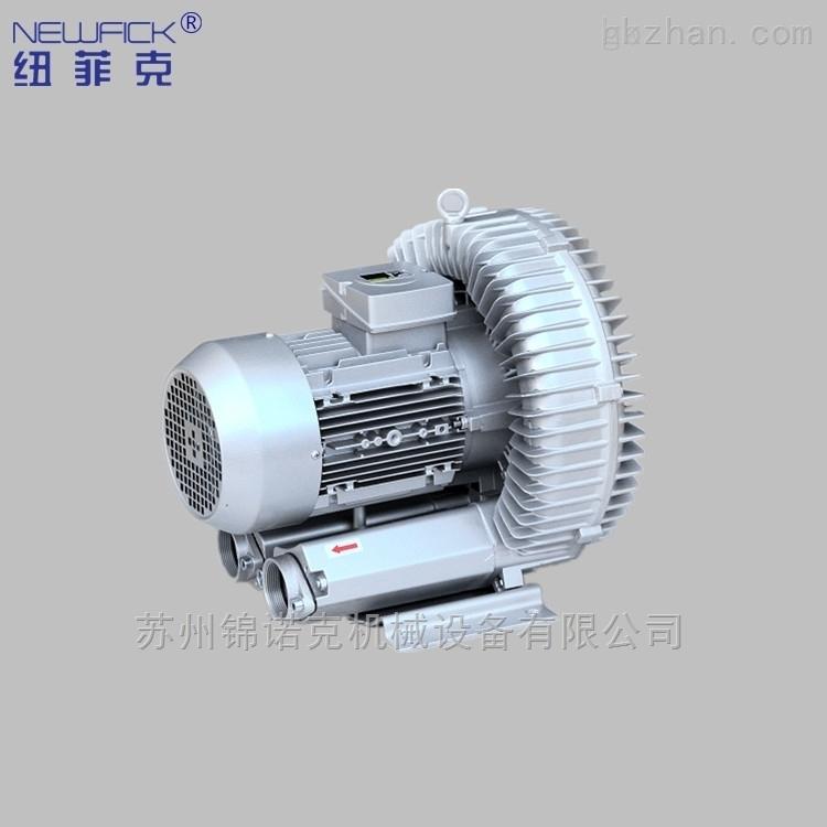 HB-639-4KW工业旋涡气泵