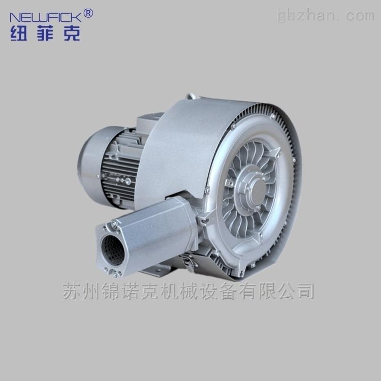HB-6346-4KW污水处理高压风机