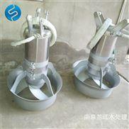 低速潜水搅拌机QJB1.5/8-400/3-740