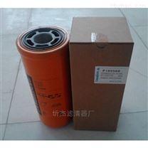 供应唐纳森液压滤芯p556005