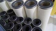 1P-2299-卡特柴油过滤器,颇尔滤芯,黎明液压滤芯