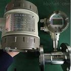 管道测量专用液体涡轮流量计技术参数