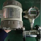 PG-LWYG管道測量液體渦輪流量計技術參數