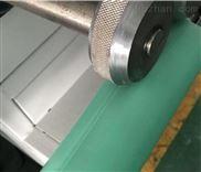 电泳漆超滤膜焊接机