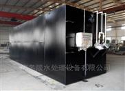 重慶豆製品汙水處理betway必威手機版官網