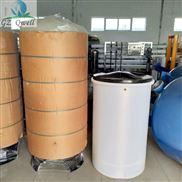 20吨全自动软水机,贵州地下水软化水设备