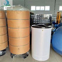20噸全自動軟水機,貴州地下水軟化水設備