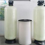 贵州全自动软化水设备 工业软水处理设备