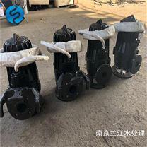 污水泵 AS75-2CB