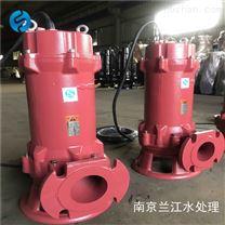 MPE220-2H(A)双铰刀粉碎型潜污泵