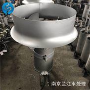 QJB5/4-2500/2-56P潜水搅拌机