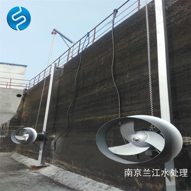 MA1.5/6-260/3-980潜水式混合搅拌机