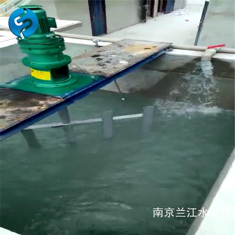 硝化池框式搅拌机