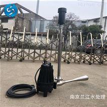 射流曝氣頭  射流式曝氣機專用